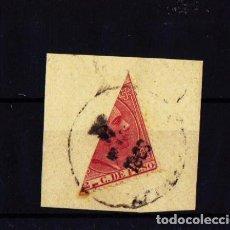 Sellos: 1882 - 1883 CUBA ALFONSO XII EDIFIL 69F MATASELLOS ABREU 340A RARO RRR. Lote 120675127