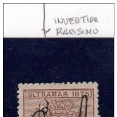 Sellos: PUERTO RICO 7 HI *MH SOBRECARGA INVERTIDA .NO VALORADO EN CATALOGO. DE LUJO. Lote 120817935