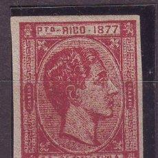 Sellos: AÑO 1877.PUERTO RICO 14 S *MH VC 115 EUROS. MARQUILLADO. Lote 120819995