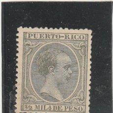 Sellos: PUERTO RICO 1891-92 - EDIFIL NRO. 86 - ALFONSO XIII - 1/2M. - SIN GOMA. Lote 125094542