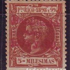 Sellos: PUERTO RICO HABILITADO PARA 1898 Y 99.SOBRECARGA ROJA. NO CATALOGADO. RARISMO. Lote 121665423