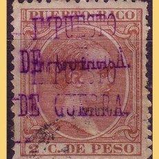 Sellos: PUERTO RICO IMPUESTO GUERRA 2 DOBLE SOBRECARGA USADO. MUY RARO. Lote 121665531