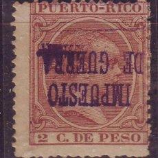 Sellos: PUERTO RICO IMPUESTO GUERRA 2 SOBRECARGA INVERTIDA. *MH. Lote 121665587