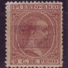 Sellos: PUERTO RICO IMPUESTO GUERRA 2 SOBRECARGA INVERTIDA. CENTRAJE LUJO *MH. Lote 121665651