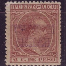 Sellos: PUERTO RICO IMPUESTO GUERRA 2 SOBRECARGA INVERTIDA. CENTRAJE LUJO *MH. Lote 121666087