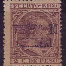 Sellos: PUERTO RICO IMPUESTO GUERRA 3 SOBRECARGA INVERTIDA. *MH. Lote 121666139