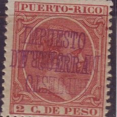 Sellos: PUERTO RICO IMPUESTO GUERRA 2 DOBLE SOBRECARGA. UNA INVERTIDA. MUY BONITO. Lote 121666327