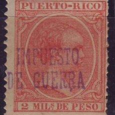 Sellos: PUERTO RICO IMPUESTO GUERRA 4 D **MNH VC 40 EUROS. Lote 121666707