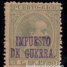 Sellos: PUERTO RICO IMPUESTO GUERRA 4 K *NUEVO. BUEN CENTRAJE VC 20 EUROS. Lote 121667179