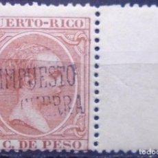 Sellos: PUERTO RICO IMPUESTO GUERRA 4 BORDE HOJA **MNH. SOBRECARGA NEGRA. RARISIMO. NO CATALOGADO. Lote 121667259