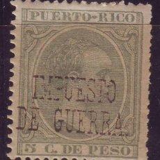 Sellos: PUERTO RICO IMPUESTO GUERRA 4 HCC RARISIMO. *MH. Lote 121667935