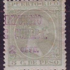 Sellos: PUERTO RICO IMPUESTO GUERRA 6 HCC *MLH. SOBRECARGA VIOLETA .MUY RARO. Lote 121668263