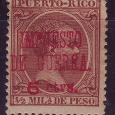 Sellos: PUERTO RICO IMPUESTO GUERRA 9 NFS BONITO VC 15 EUROS. Lote 121702007
