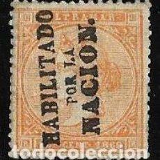 Sellos: COLONIAS ESPAÑOLAS. ANTILLAS 1869 HABILITADO. EDIFIL Nº 17A. NUEVO **. Lote 122055251