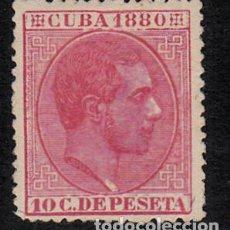 Sellos: CUBA 1880 10 CTS. DE PESO NUM 57 NUEVO SIN GOMA . Lote 124270047