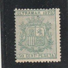 Sellos: CUBA 1875 - EDIFIL NRO. 33 - ESCUDO DE ESPAÑA - CHARNELA. Lote 125082808