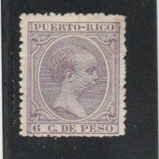 Sellos: PUERTO RICO 1896-97 - EDIFIL NRO. 125 - ALFONSO XIII 6C. - SIN GOMA. Lote 125093955