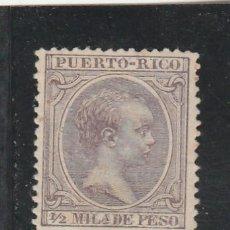 Sellos: PUERTO RICO 1896-97 - EDIFIL NRO. 115 - ALFONSO XIII 1/2M. - SIN GOMA. Lote 125093979