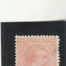 Sellos: PUERTO RICO 1894 - EDIFIL NRO. 104 - ALFONSO XIII - 2M.- SIN GOMA. Lote 125094244