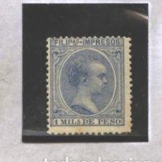 Sellos: PUERTO RICO 1894 - EDIFIL NRO. 103 - ALFONSO XIII - 1M.- SIN GOMA. Lote 125094275