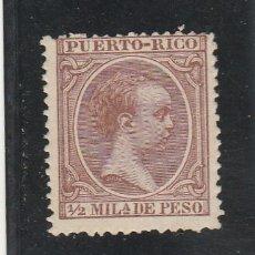 Sellos: PUERTO RICO 1894 - EDIFIL NRO. 102 - ALFONSO XIII - 1/2M.- SIN GOMA. Lote 125094496