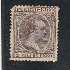 Sellos: PUERTO RICO 1891-92 - EDIFIL NRO. 88 - ALFONSO XIII - 2M. - SIN GOMA-VER ESQUINA. Lote 125094514