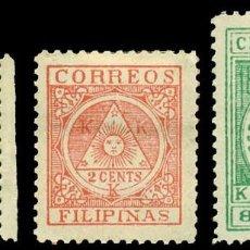 Sellos: FILIPINAS GOBIERNO REVOLUCIONARIO 1898 - GUERRA DE LAS COLONIAS ESPAÑOLAS. Lote 126875003