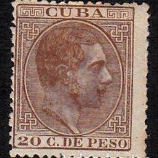 Sellos: CUBA NUM. 73 CON FIJASELLOS -MARQUILLADO. Lote 128097343