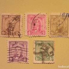 Sellos: CUBA - PERSONAJES.. Lote 128131751