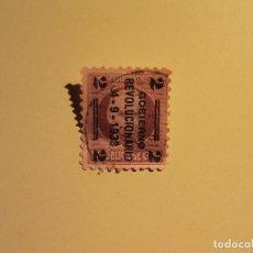 Sellos: CUBA 1933 - PERSONAJES - JOSE CIPRIANO DE LA LUZ Y CABALLERO - FILOSOFO Y EDUCADOR - GOBIERNO REVOLU. Lote 128132519