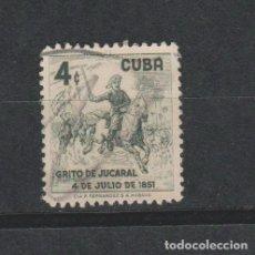 Sellos: LOTE M SELLOS SELLO CUBA. Lote 210782216