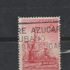 Sellos: LOTE M SELLOS SELLO CUBA FARO. Lote 218598945
