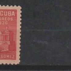 Sellos: LOTE M SELLOS SELLO CUBA. Lote 131721038