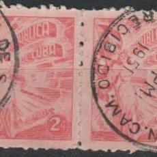 Sellos: LOTE M SELLOS CUBA. Lote 131721210