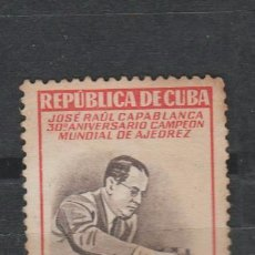 Sellos: LOTE M SELLOS CSELLO CUBA TEMA AJEDREZ. Lote 131721526