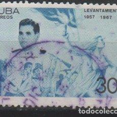 Sellos: LOTE M SELLOS SELLO CUBA. Lote 131722414
