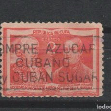 Sellos: LOTE N SELLOS SELLO CUBA. Lote 131736870