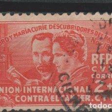 Sellos: LOTE N SELLOS SRELLO CUBA AÑO 1938 ALTO VALOR. Lote 151197984