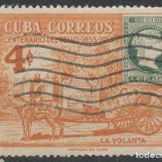 Sellos: LOTE N SELLOS SELLO CUBA. Lote 151198016