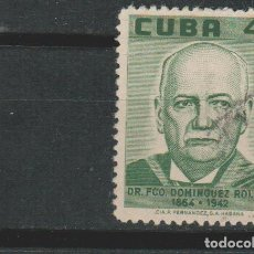 Sellos: LOTE N SELLOS SELLO CUBA. Lote 207103408