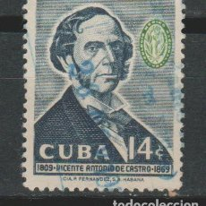 Sellos: LOTE N SELLOS SELLO CUBA. Lote 156888088