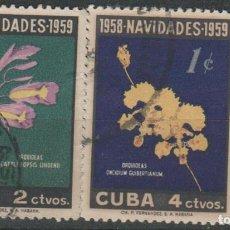 Sellos: LOTE N SELLOS FLORA FLORES CUBA SERIE 1958 ALTO VALOR. Lote 156888582