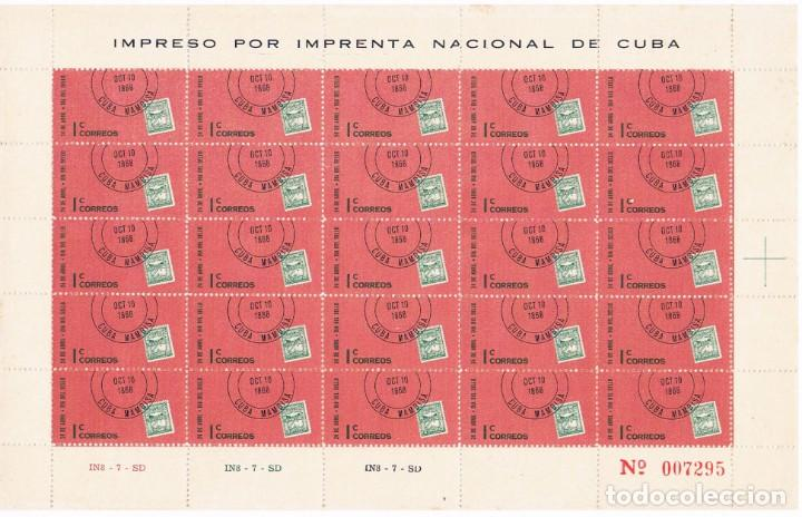 BLOQUE CON 25 SELLOS DE 1C DE CUBA. DIA DEL SELLO. CIRCA 1970 (Sellos - España - Colonias Españolas y Dependencias - América - Cuba)