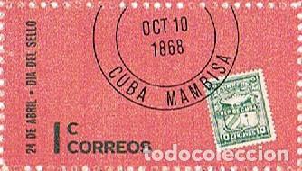 Sellos: Bloque con 25 sellos de 1c de CUBA. Dia del sello. CIRCA 1970 - Foto 2 - 132743758