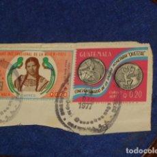 Sellos: 2 SELLO GUATEMALA,AÑO 1975,MATASELLOS DE 1977.. Lote 132816894