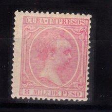 Sellos: ALFONSO XIII IMPRESOS 8 MILS DE PESO. Lote 133181218
