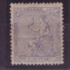 Sellos: AÑO 1874. CUBA 27/29 NUEVOS VC 39 EUROS. Lote 133677290