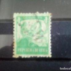 Sellos: CUBA 1939 **HABANOS CUBANOS, **257**. Lote 133892846