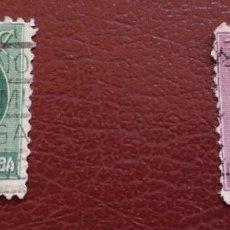 Sellos: LOTE 2 SELLOS DE CUBA 1917 USADOS. Lote 134344638