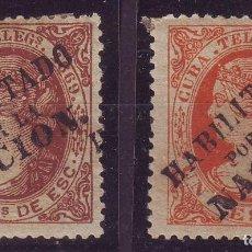 Sellos: AÑO 1869. CUBA TELEGRAFOS 5A/6A HABILITADOS POR LA NACION* MH VC 260 EUROS. . Lote 136513874